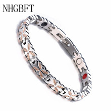 NHGBFT New Stainless Steel Motion Health care Bracelet For Women and Mens Rose gold Color Grain magnetic Bracelet