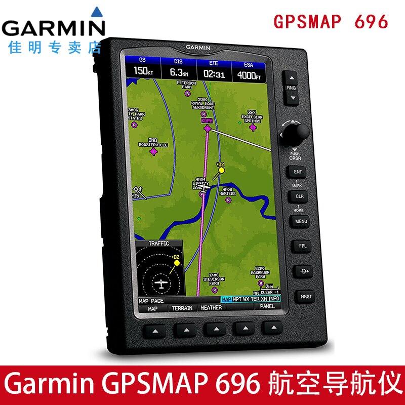High Definition Touch GPS Satellite Navigation für Piloten von Garmin Jiaming GPS Karte Aera696 Luftfahrt Private Flugzeug