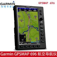Navegación por satélite GPS táctil de alta definición para pilotos de Garmin Jiaming GPS mapa Aera696 aviación avión privado
