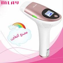 Bikini Trimmer Epilator Hair-Removal-Machine Laser Ipl Mlay Permanent Body