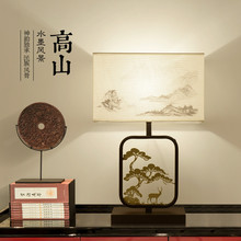 Nuevo estilo chino vintage arte del hierro lámparas de mesa moderno creativo elegante tela táctil interruptor lámpara para cabecera y vestíbulo y estudio GMF008