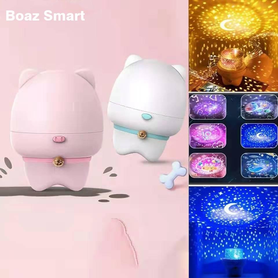 BOAZ Ocean Starry Sky Rotating Projector Night Light 6 Patterns LED Laser Night Lights Bluetooth Speaker