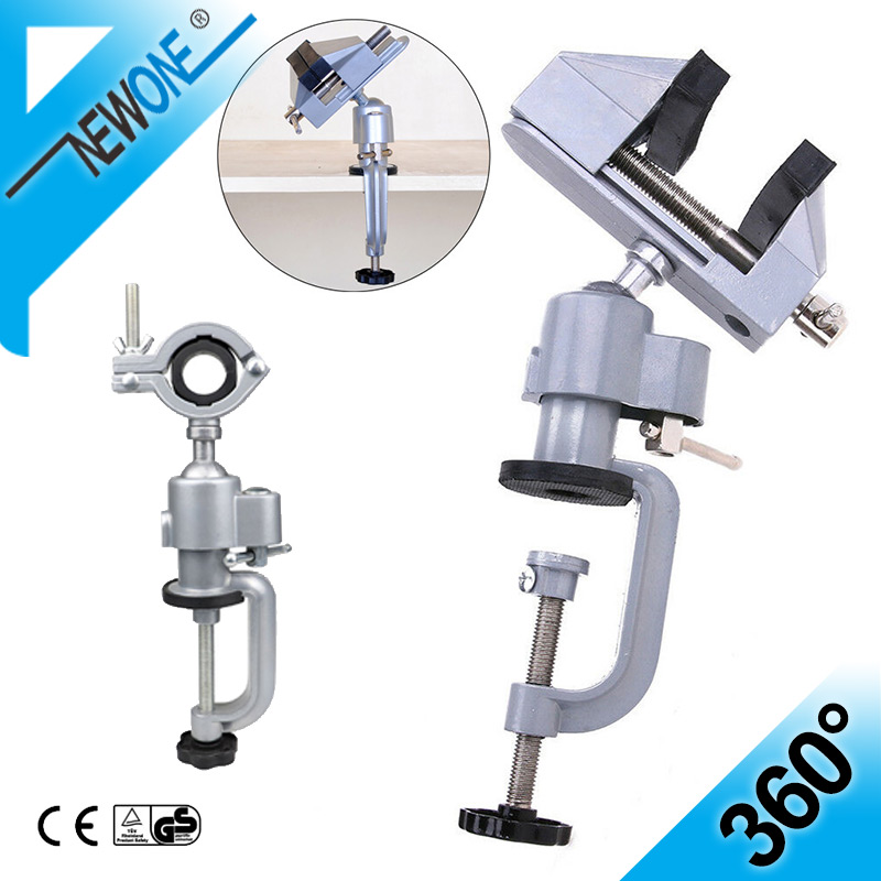 Aluminum Table Bench Top Vise Vice Universal Swivel Clamp-On 360° Rotating Electric Drill Stand Fixture Multifunctional Bracket