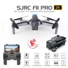 Profession 5G WiFi RC Drone GPS With 2K Camera Foldable Dron