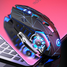 2 4G wireless gaming mouse mute rechargeable mouse computer home office gaming gaming mouse for PC computer cheap NoEnName_Null 2 4Ghz Wireless 1600 Opto-electronic The Four-Roller Support Gaming Mouse Ergonomics 1600dpi 1-3 Days Photoelectric