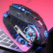 Беспроводная игровая мышь 24g бесшумная перезаряжаемая компьютерная