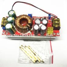 1500 ワット 30A 電圧ステップアップコンバータの昇圧 CC CV 電源モジュールステップアップ定電流モジュール DC DC 10  60 に 12 97V