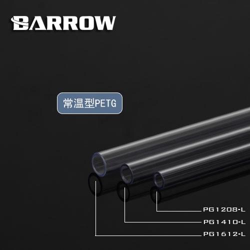 6pcs/lot Barrow PETG Transparent Hard Tube ID8mm/OD12mm - ID10mm/OD14mm -ID12mm/OD16mm Length 50cm /water Cooling Cooler Tube