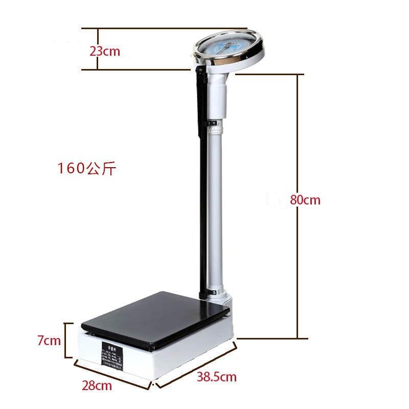 Échelle de poids de taille corporelle Instrument de mesure échelles de sol scolaire hôpital à domicile maternelle enfants balance de poids mécanique - 4