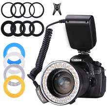 MAMEN LDE Macro Ring Flash Bundle Speedlight Speedlite For Canon Nikon Fujifilm Olympus Pentax DSLR Camera Photo RingFlash Light