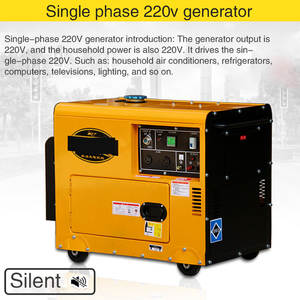 Diesel-Generator-Set Silent Household Fully-Automatic Single-Phase 5000w/220v