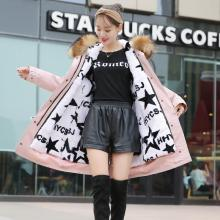 Fur Cotton Jacket 2019 New Winter Rabbit Liner Detachable Long Fox Collar Coat