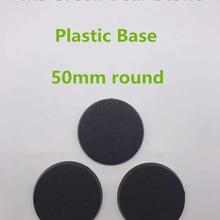 GBS Plastic Model Base 50mm Round Base