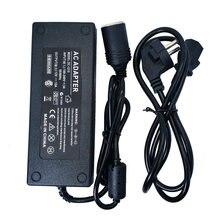 Блок питания переменного тока 110 В 220 в 12 2 А 5 8 10 конвертер