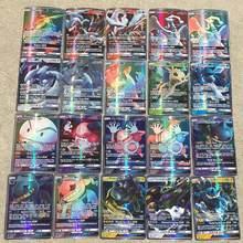 Cartões pokemon 200 pces 20 70 pces gx mega brilhando takara tomy cartas jogo batalha carte 100 pces cartas de negociação jogo crianças brinquedo