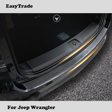 Car Rear Door Sill Plate Protector Anti-Scuff Trunk Leather sticker For Jeep grand cherokee 2005 2006-2012 2013 2014 Accessories недорого