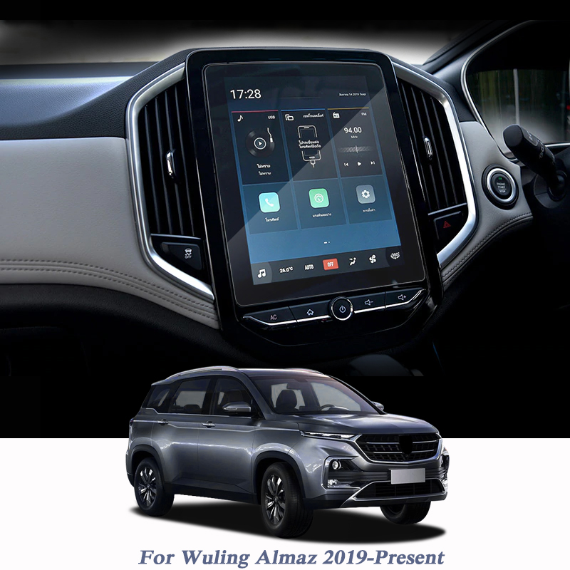 For Wuling Almaz 2019-Present GPS Navigation Screen Glass Protective Film Dashboard Display Protective Film Internal Accessory
