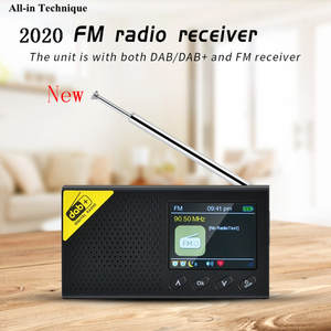 2020 New 1Set Portable Bluetooth Digital Radio DAB/DAB+ and FM Receiver Rechargeable