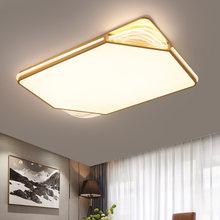 Акриловые золото светодиодный Потолочные светильники с пультом