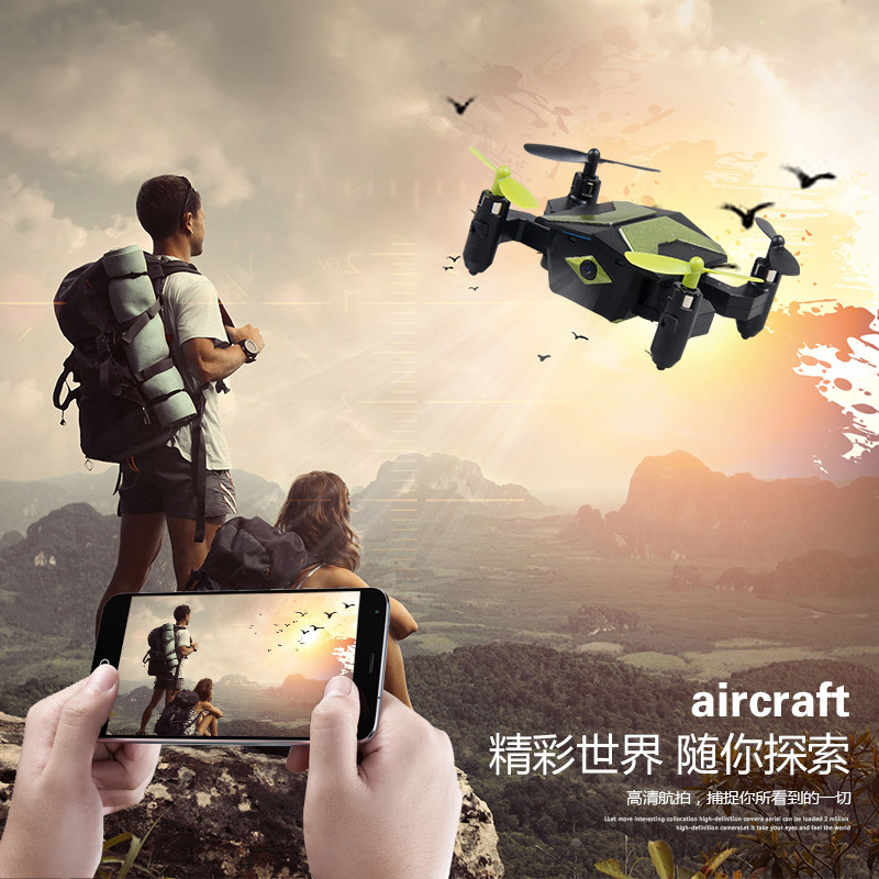Ya Gotta Xt-2 Mini Folding WiFi High-definition Real-Time Aerial Photography Drop-resistant Portable Unmanned Aerial Vehicle Rem
