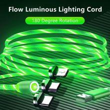 Cabo magnético que flui a luz do diodo emissor de luz micro cabo usb tipo c cabo de carregamento para o carregador do ímã do iphone tipo c cabo linha universal