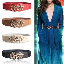 Nowe mody liści talii rozciągliwy pani elastyczna cummerbunds dla kobiet ciemnoniebieska sukienka z paskiem złota podwójna metalowa klamra w pasie