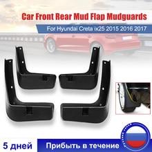 Garde-boue avant arrière garde-boue garde-boue pour Hyundai Creta ix25 2015 2016 2017 2018