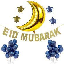 Bannière de lettres Eid Mubarak à paillettes, ballons à encre bleue, décor de Ramadan Kareem, accessoires Photo islamiques musulmans, décoration de fête, bricolage