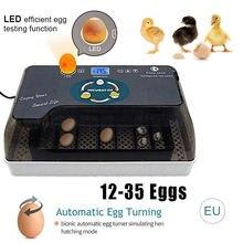 12 яиц автоматический цифровой инкубатор для фермы Курица Утка