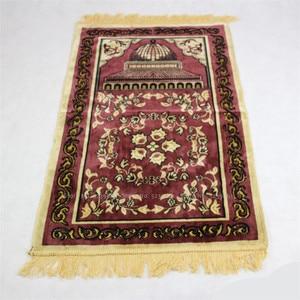 Image 2 - イスラム伝統的なシェニール儀式巡礼毛布カーペットイスラム教徒のモスク礼拝パッド中国ホイ祈りマット 70 センチメートル * 110 センチメートル