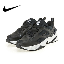 Nike M2k Tekno Air Zoom Man And Woman Running Shoes Comfortable Sports Outdoor Sneakers New Arrival  # AO3108