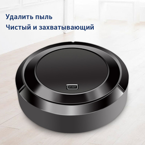 Image 5 - Creative Automatic  Sweeping robot vacuum cleaner USB charging cordless vaccum clean vacum cleaner wireless robot vaccum robots
