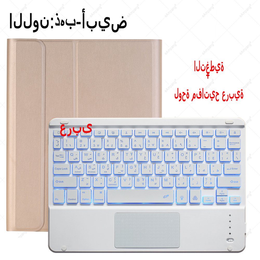 Arabic Keyboard Lilac For iPad 7th 8th Generation 10 2 2019 A2200 A2198 A2232 Case with Backlit Touchpad Keyboard