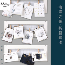 Bouquet Cards DIY Creative Folding Card Flower Bouquet Gift Box Confession Card Metal Card Holder Cards metal membership card production of metal cards vip card magnetic cards vip card metal card card card customized proof shoot con