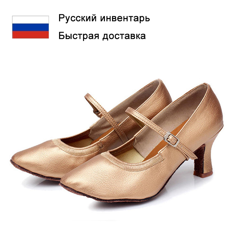 Latin Dance Shoes For Women Tango Shoes Medium Heels Modern Ballroom/Salsa/Waltz Dancing Shoes Womens Shoes Sneakers Soft A271