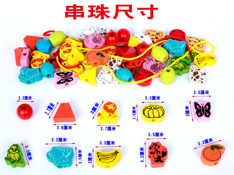 Wood System With Numbers Lettered Building Blocks Animal Beaded Bracelet Threading Beads String Music Boxed Children Educational