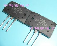 10pcs/lot IC 2SA1216 2SC2922 A1216 C2922 11/ Original new(China)