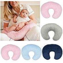 Pillow-Cover Nursing Maternity Baby Pregnancy-Breasteeding Infant Newborn-Feeding