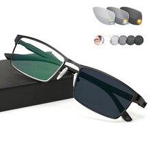 Titanyum alaşım açık fotokromik okuma gözlüğü erkekler güneş otomatik renk değişikliği presbiyopi hipermetrop gözlük gafas de lectura