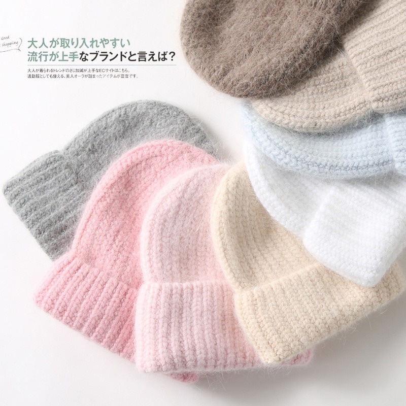 Autumn And Winter Rabbit Fur Winter Hat 8 Color Hat Female Winter Wool Hat Winter Wild Korean Fashion Knit Winter Cotton Cap