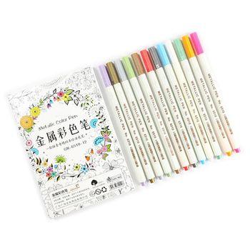 10 12 15 20 30 kolory metaliczny długopis mikronowy szczegółowa metalowa farba Maker Album DIY Paper Drawing szkolne artykuły artystyczne tanie i dobre opinie CN (pochodzenie) 12 kolorów 5AC1102966 12 kolorów pudełko Markery do malowania Zestaw