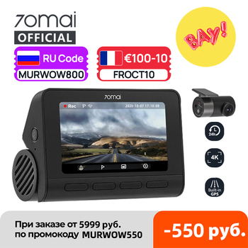 70mai Dash Cam 4K A800S GPS ADAS 70mai A800S Car DVR 2160P Support Rear Cam View Recorder Car camera 24H Parking 140FOV 1