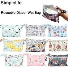 Мини многоразовый влажный сумка для гигиенических салфетка макияж прокладка водонепроницаемый PUL дорожный мокрый мешок одиночный карман маленький подгузник хранение подгузник сумка