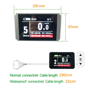 Image 4 - Bollfit Kunteng Kt Lcd8h Lcd8 Display E Fiets Elektrische Fiets Display Conversie Kit Accessoires Kt Lcd 8 Display