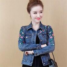 цены на S-5XL High Quality Women Floral Embroidery Short Denim Jacket Lady Elegant Slim Jeans Coat Spring Outwear Denim Jacket Plus Size  в интернет-магазинах