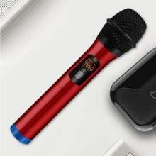 Беспроводной микрофон fm семейный Караоке Пение Портативный