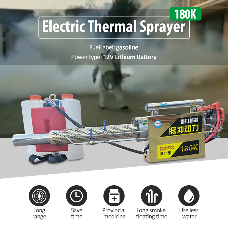 180K Pulse Electric Thermal Fogger Sprayer Machine Disinfetion Fuel Gasoline Water Mist Smoke Fog Titanium Alloy Lithium Battery