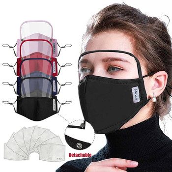 3D Reusable Mouth Mask Washable With PM2.5 Filter Mask Anti Dust Face Mask Windproof Mouth-muffle Proof Anti Flu Maske +2 Filter