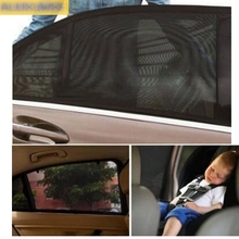 2 PCS car side window sunshade gauze sunscreen anti-mosquito light shield Accessories