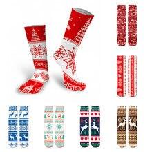 Носки Длинные хлопковые для мужчин и женщин теплые рождественской